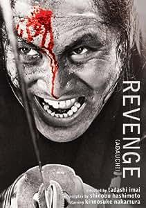 Revenge [DVD] [1964] [Region 1] [US Import] [NTSC]