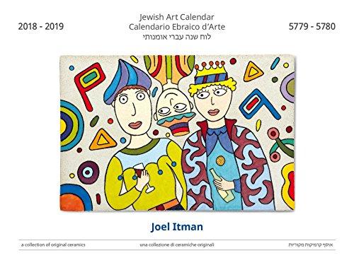 Joel Itman Jüdischer Kunst Wand Kalender 2019, Hebräisch Englisch Italienisch (Hebräisch Englisch Kalender)