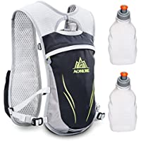 Geila Hydration Pack Backpack, Outdoors Sport Trail Marathoner Running Race Lightweight Hydration Vest with 2 Water Bottles