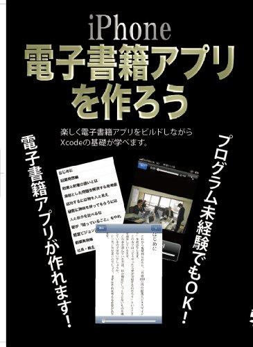 iphone-dvd