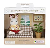 #4: Epoch Sylvanian Families Sylvanian Family Doll And Furniture Set Chocolat Rabbit Father