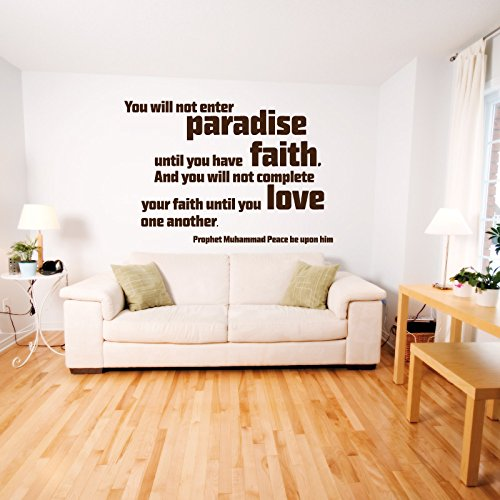 islamische-wandtattoos-meccastyle-zitate-spruche-you-will-not-enter-paradise-until-you-have-faith-an