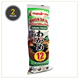 Marukome Instant Miso Soup Paste Sachets With Wakame 12x18g (24 Sachets)