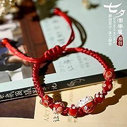 YUANOMSL Pulsera De Ceramica,Hechos A Mano Japoneses Japoneses De La Suerte Hombres Y Mujeres Modelos De Pareja Pulsera De Cuerda Roja Pulseras Tejidas Novias Pulseras Amantes De Los Regalos