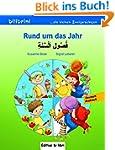 Rund um das Jahr: Kinderbuch Deutsch-...