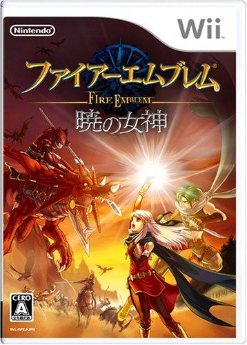 Fire Emblem: Akatsuki no Megami[Import Japonais]