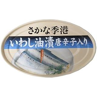 Shinoda in Dosen Sardinen Abura 'Ð Pfeffer Eingang 100gX30 Dosen