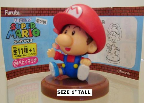 Furuta SUPER MARIO MINI FIGUREN BABY MARIO (2.5 CM Mini Figure)