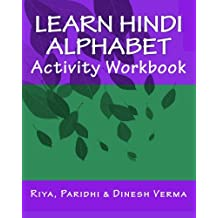 Learn Hindi Alphabet Activity Workbook