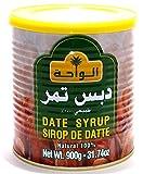 Qurina - Dattel Sirup - Dattelsirup - Date Syrup (900g)