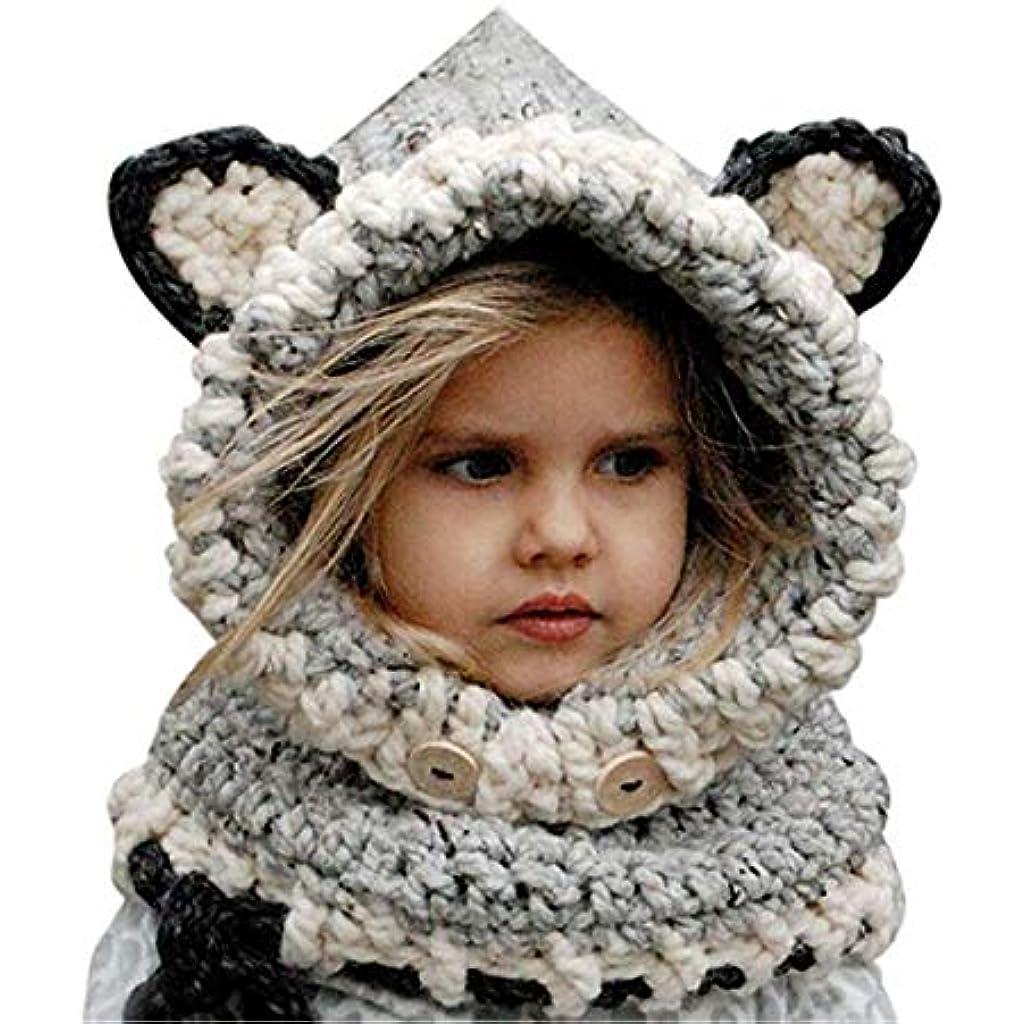 Formesy Inverno Bambino Caldo Coif Cappuccio Sciarpa Caps Cappello Earflap  Fox Scialli di Lana Lavorato a Maglia Cappelli Protezione Scherza Berretto  Volpe ... 5ea122b81675