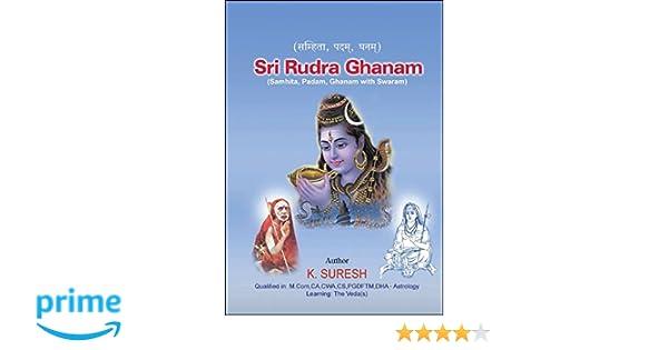 Sri rudra ghanam devanagari amazon k suresh books fandeluxe Choice Image