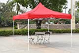 Invezo Impression Portable & Foldable Gazebo Tent / Canopy Tent 10 x 10 Feet / 3 x 3 Meter ( Heavy Duty ) (Red Color)