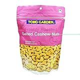 #4: Tong Garden Salted Cashewnut Pouch, 400g