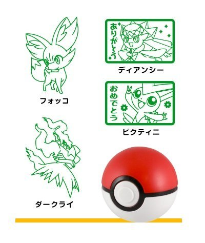 Pokemon X.Y Pokeball~Monster Ball Stamp XY~movie 17th Ver~Monster Ball B