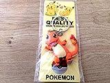 Koin Koin - Porté Clé Pokemon Kawaï Japon (Salamèche)