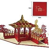 Chinesischer Pavillon und Drache 3D Pop Up Gruß Geschenkkarte Handgeschöpftes Papier Karte Geburtstag Hochzeitstag Freundschaft Danke besten Wunsch viel Glück Postkarte von Shiningup