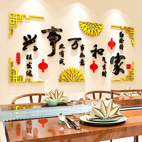 Chinese New Year Home Und Alles Chinesische 3D Wandaufkleber Wohnzimmer Schlafzimmer Sofa Wandaufkleber Neues Jahr Dekoration