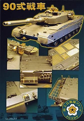 1/35 JGSDF Type 90 Tank (T for company) Etching Parts (japan import)
