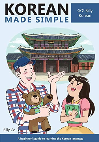 Pdf korean made simple a beginner s guide to learning the korean to learning the korean language volume 1 read online korean made simple a beginner s guide to learning the korean language volume 1 download online fandeluxe Gallery