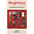 Ploughshares Winter 1985 Guest-Edited by Stratis Haviaras