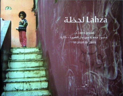 Lahza par  Association Zakira