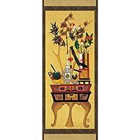 Tela Pergamena Arazzo Decorativo Da Interni Lavorato A Mano Con Motivo Tavolo Elegante Con Vasi E Oggetti Dipinto Tradizionale Orientale Coreano