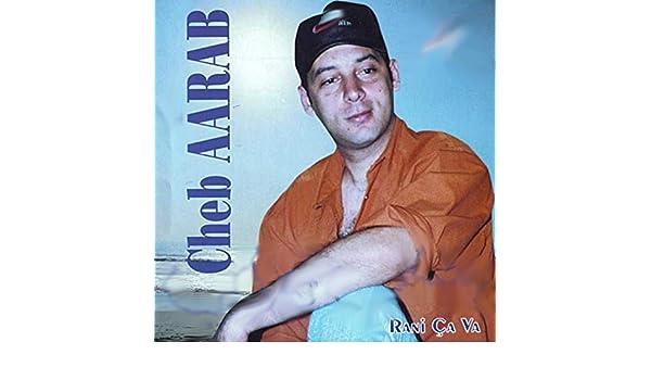 AARAB GRATUIT MP3 CHEB TÉLÉCHARGER