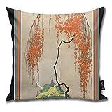 Zara-Decor Art Deco - Funda de cojín Decorativa, diseño de Flores de Coral Oriental, para el hogar, sofá, Cama, Coche, 45,7 x 45,7 cm