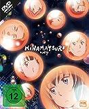 Hinamatsuri - Vol. 1 [3 DVDs]