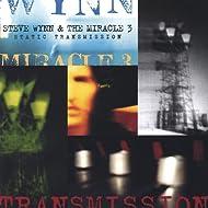 Static Transmission [Explicit]