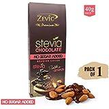 Zevic Roasted Almonds with Stevia - Sugarfree