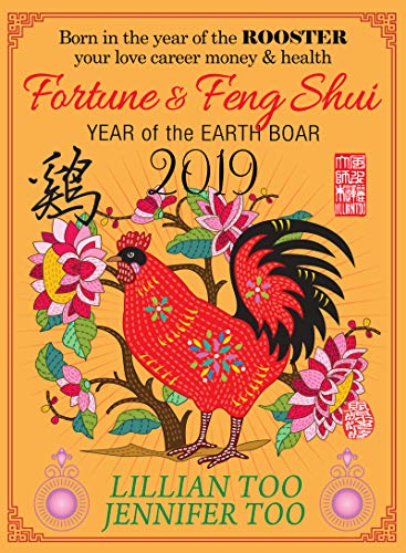Fortune & Feng Shui 2019 ROOSTER (English Edition)