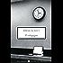 Il voltapagine (Mondadori) (Oscar scrittori moderni Vol. 1732)