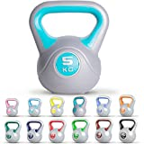 Gorilla Sports Kettlebell Stylish, 10 kg