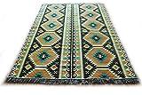 Damaskunst 200x135 cm Orientalischer Teppich, Kelim,Kilim,Carpet,Bodenbelag,Rug S 1-4-741