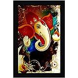 JSOnline Ganesha Paintings For Wall, Ganesha Paintings With Frame || Ganesha Wall Hanging Decoration || Ganesha Wall Hanging || Ganesha Wall Stickers || Ganesha Wall Painting || Ganesha Wall Painting With Frame || Ganesha Wall Paintings For Living Room ||