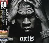 Songtexte von 50 Cent - Curtis