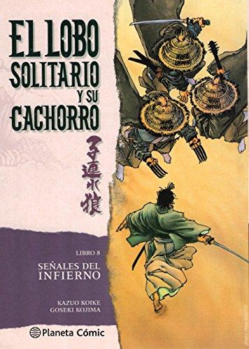 Lobo solitario y su cachorro nº 08/20 (Nueva edición) (Manga Seinen) por Kazuo Koike