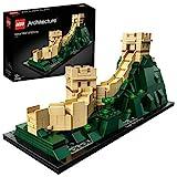 LEGO Architecture - La Grande Muraille de Chine - 21041 - Jeu de Construction