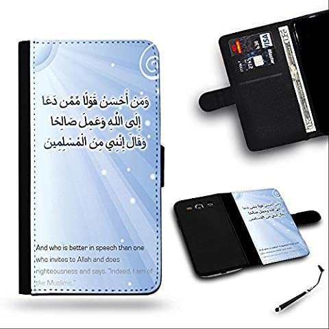 Free Stylus Gift LveCell Phone Case // Cellulare Cassa del cuoio Caso Custodia protettiva Copertura per Samsung Galaxy S6 Edge // Better In Speech Invites To Allah Muslim Quote