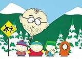 empireposter 210395 South Park - Floating Head - Film Movie Kino Poster - 100 x 70 cm