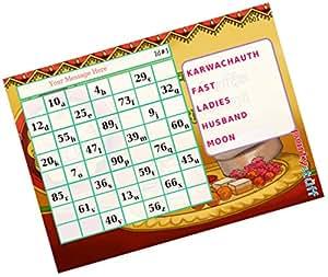 Party Stuff Karwachauth Theme Tambola Housie - Karwachauth Classic Grid Dual kukuba 1 - Duet Kukuba (16 Cards)   Kitty Games