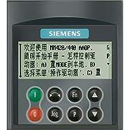 Siemens Indus.Sector Operator Panel 6SE6400–0AP00–0AB0Advanced micro Master costruzione zircone di comando per Motor elettronico imposta e Protezione dispositivo 4019169452946