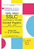 Oswaal Tamil Nadu SSLC Question Bank with complete solution For Samacheer Kalvi Class 10th English 1st Paper & 2nd Paper