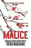 Malice by Keigo Higashino (2014-10-09)