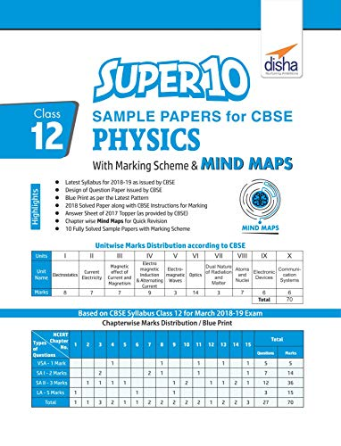 rs for CBSE Class 12 Physics with Marking Scheme & MINDMAPS (English Edition) ()