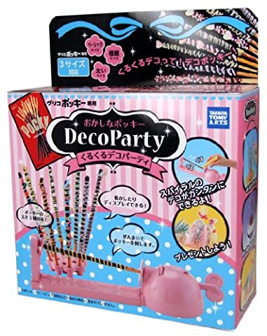 Funny Deco Pocky Strawberry party round and round (japan import)