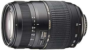 Tamron AF 70-300mm 4-5,6 Di LD Macro 1:2 digitales Objektiv für Nikon