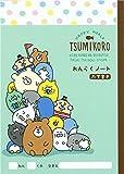 quaderno colorato animali pois